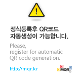 공지사항 페이지의 홈페이지URL 정보를담고 있는 QR Code 입니다. 홈페이지 주소는 http://www.ycg.kr/open.content/ko/administrative/news/notice/?id=8db72914ab884311b7bbc32f28aae205 입니다.